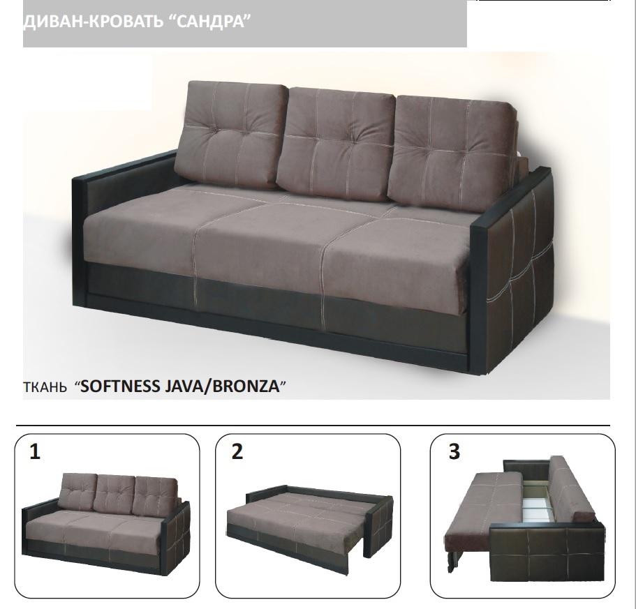Диван-кровать САНДРА ткань softness java-bronza