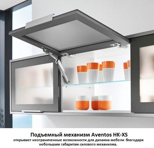 Комплектующие для кухни Алчевск