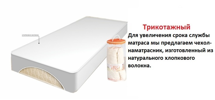 Наматрасник купить в Алчевске